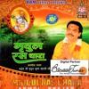 Makhan Kha Gaye Makhan Chor