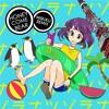 HoneyComeBear - Natsuzora ( ナツゾラ ) [ Miruku Remix ]