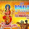 01_thalli muthyalamma ramnagar akhil pailwan new song 2017 remix dj jayanth langar house