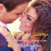 Assala - 60 Dqiqa Haiah   آصالة - ٦٠ دقيقة حياة.mp3
