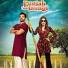 Tere Naal Lyrics FIRST SONG OF Punjab Nahi Jaungi by Shafqat Amanat Ali - ARY Films