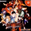 Street Fighter III 3rd Strike - Akuma's Stage - Killing Moon
