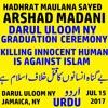 Hadhrat Maulana Syed Arshad Madani Sahib: 15-Jul-2017
