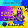 Telangana Formation Day 2017 Song Relare Relare Remix By Dj Rakesh RnK.. @8106931477@...mp3