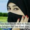 Ya Me Ta Da Sar Salo - Naghma - Afghan Hits Vol 5 (RaaRang.com).mp3