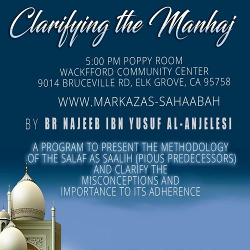 Being Thankful For Islam By Najeeb Al Anjelesi