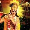 Mahabharat - Lord Krishna Theme music Flute 1