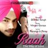 Raah || Bhinder Singh