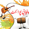 Bushra Sadiq - Pya Wagda Channa Mahiya