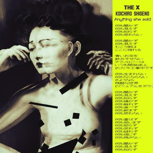 """Anything she said (from remix project of """"The X"""")"""