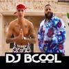 Dj Khaled - Im The One Ft. Justin Bieber (Dj Bcool Bootleg) mp3