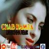 Download اغنية حب رومانسية جديدة اغاني جزائرية مغربية linabghiha 2017 Mp3