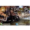 Download الحجر 80 - 99 رمضان 1438ه   الشيخ نورين محمد صديق Mp3