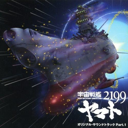uchuu senkan yamato 2199 theme