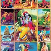 Das Avatar - Shortened Janmastami Drama
