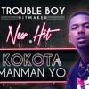 KOKOTA MANMAN YO - TROUBLE BOY [audio official]