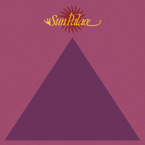 """So Cool"" - SunPalace feat. Jim Mullen & Adam Glasser"