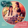 로이킴 (Roy Kim) - Starlight [The King Loves - 왕은 사랑한다 OST Part 1]