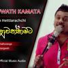 Nodanuwat Kamata Perada_-Ruwan Hettiarachhi-_ sPD-HItS miX_-(DJ HARSHA)-.