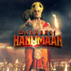 Download Hanuman Chalisa (Sankat Mochan Hanuman)