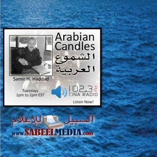 Arabian Candles الشموع العربية Jul. 18, 2017 GUEST - Poet & Writer May Rihani