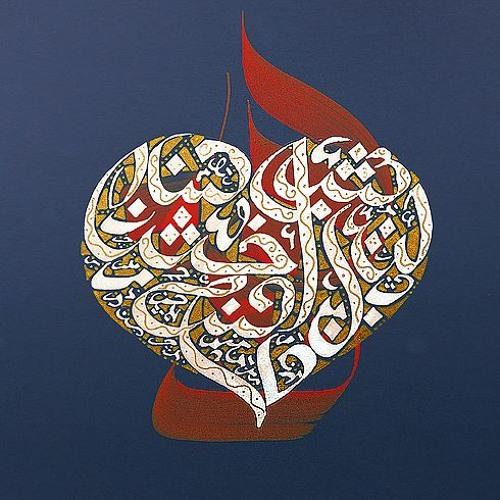 'Ala Rasi على راسي (Anything for You)