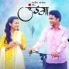 01 Khelatuya Khel Vipmarathi Com Mp3