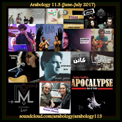 Arabology 11.3 [Alternative Arabic Music + Tunisia Special, June-July 2017]