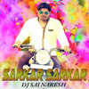 Sarkar sarkar {Balamrai suraj vol-5} DJ Sai Naresh and DJ Johny mix