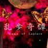 Beldiner - Ranpo Kitan: Game of Laplace Ending - Acoustic Ver. - Fandub