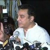 Kamal Haasan's Message to the people of Tamizh Nadu mp3