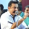 Kamal Haasan's Message to the people of Tamizh Nadu - With BGM mp3