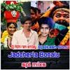 2k17  V6 Dol Dol song mix By Dj Abhi ram smiley N Dj Akash Sonu