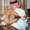 Download علي عبدالكريم - يا ناعس الجفن - جلسة خيالية Mp3