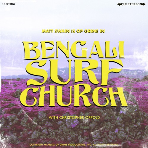 Bengali Surf Church (feat. Christopher Oppold)