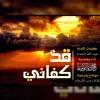 My Lord S Knowledge Muhammad Al Muqit Mp3