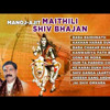 MAITHILI SHIV BHAJANS BY MANOJ, AJIT I  FULL AUDIO SONGS JUKE BOX