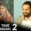 Same Time Same Jagah 2 - Sandeep Brar