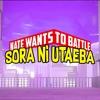 My Hero Academia OP 3 - Sora Ni Utaeba  [TV Size English Cover] By NateWantsToBattle