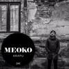 Arapu – Exclusive MEOKO Podcast #241