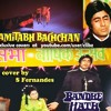 Ye Mere Bandhe Haath  A Cover by S Fernandes