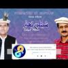 """""""Mai Labunar Kaisai Duak Nusha"""" New Shina Song By """"Sher Khan Nagri"""" Lyrics """"Zafar Waqar Taj"""""""