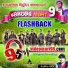 03 - Chandramandale Sathapuna - Videomart95.com - Chamara Weerasinghe