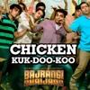 #Chicken Kuk - Doo - Koo   JHO -( BB2 KR RECORD ) REQ   Y'MIEN ULD