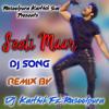 Seeti Maari ( Dj Movie ) Song Mix Dj Karthik Fz Rasoolpura.mp3