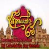 Heenayakda Me Drama Them Song Dj Lakshitha Jay Remix