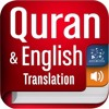Quran---055-ar rahman>>.English - Arabic