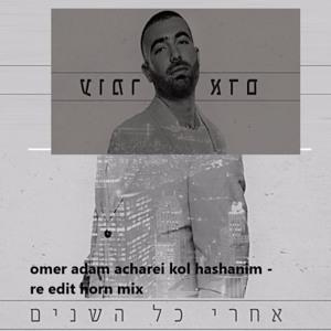 אחרי כל השנים - עומר אדםomer Adam Acharei Kol Hashanim - Re Edit Horn Mix (2) להורדה