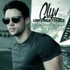 French Montana - Unforgettable ft. Swae Lee (Clyv Cover - REMIX )- FREE DOWNLOAD