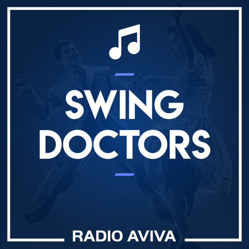 SWING DOCTORS avec Arthur FELL & Killian BARTOK